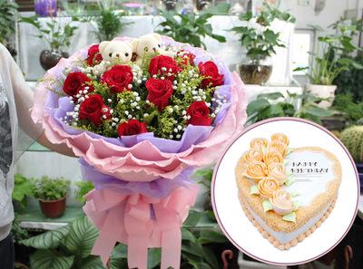 甜美可爱 14寸蛋糕