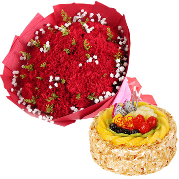暖暖爱意 8寸蛋糕