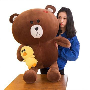 软体布朗熊(提前三天预定) 1m