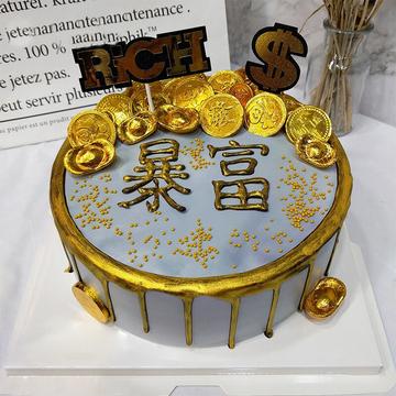 鲜花速递_暴富网红蛋糕 8寸