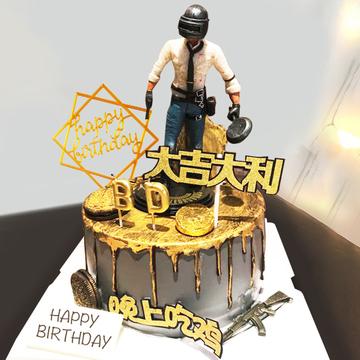 绝地求生生日蛋糕C款 14寸